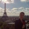 TIMA Paris