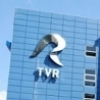 EBU withdraws member services from TVR in Romania following repeated non-payment of debt