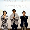 Fuji TV opens its new bureau in Istanbul inside IHA's headquarters