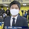 SBS delivers highest-quality 5G live streaming of South Korea's election using LiveU solutions