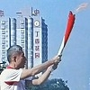 China National Games uses TVU Networks to share torch relay journey