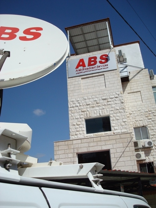 The Building of ABS Network in Jordan