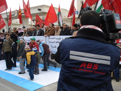 ABS Network covered a demonstration to advocate for the people of Gaza