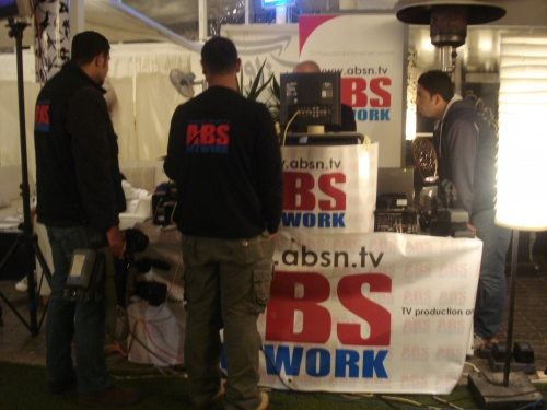 ABS Network in all fields