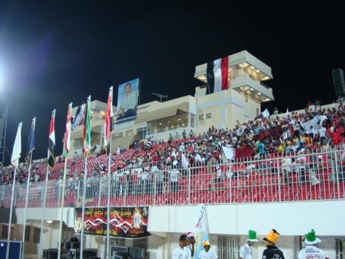 22 MAY Stadium- ADEN- YEMEN 22NOV 2010
