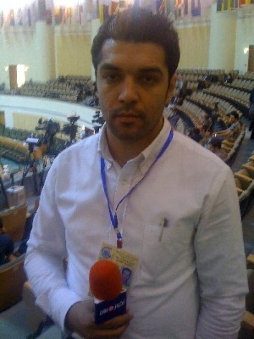 G15 / Tehran summit