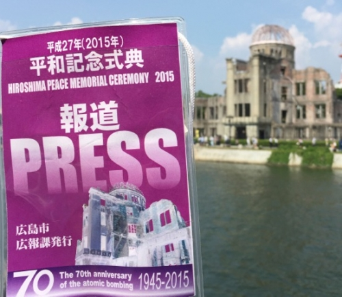 70th anniversary of the dropping of the atom bomb on Hiroshima