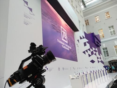 Provide Multicam Filming - for webcasting