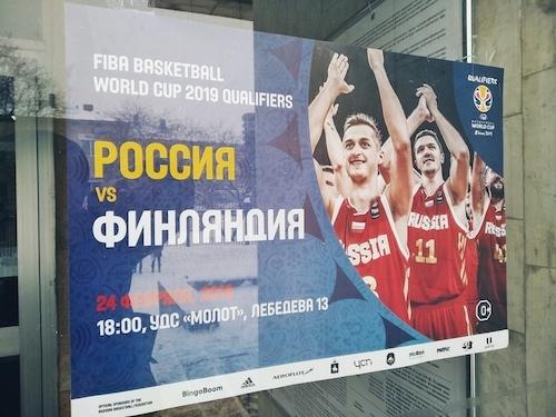 Russia - Finland / www.russiancameracrew.com