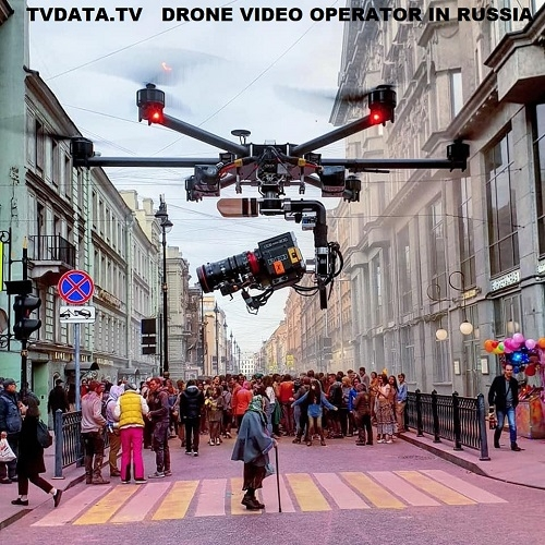 TVDATA.TV is an approved Russian drone video and photo company delivering high end aerial cinematography, filmmaking and photography services. We operate in Moscow, St. Petersburg and everywhere across Russia. Please contact us anytime at +7925 8381992 +44 (0)79222 - 74952 both tel. numbers are on What's ap for easy instant communication.