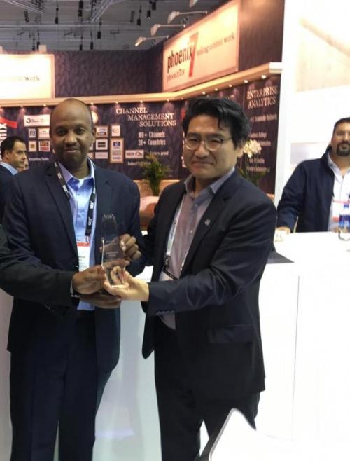 TVU Award