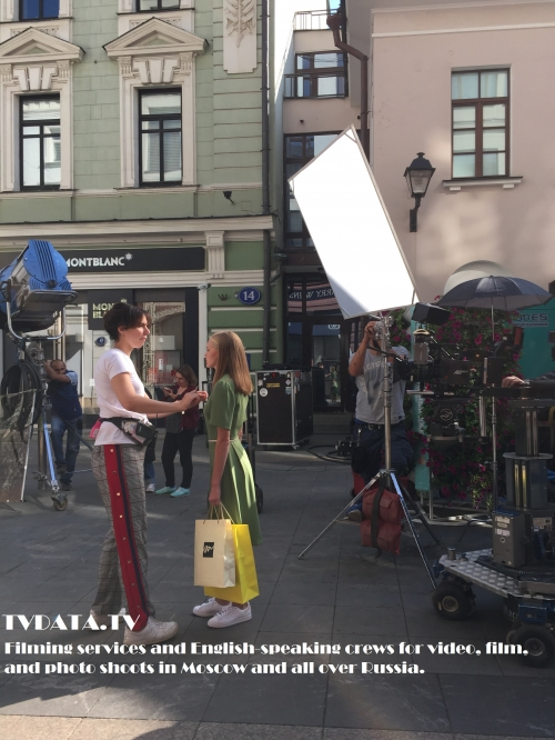 Description Seeking a Russian Producer  Deliverables Shoot planning, interviews, story research and development