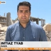 News coverage of The first anniversary of the war on Gaza in 2014