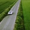 Movik.de - Drone Aerials
