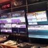 OB Van up to 6 Full HD cameras