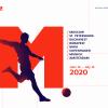 UEFA EURO 2020 - Rate Card /   info@matchtv.ru