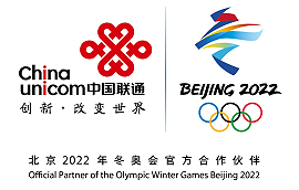 China Unicom: official partner of the Olympic Winter Games Beijing 2022.