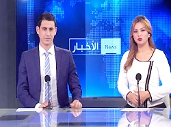 Echourouk News in Algeria.