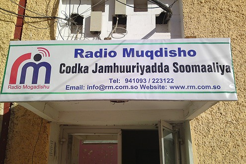 Exterior of the Radio Mogadishu studios.