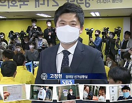 SBS in Korea uses LiveU cellular video transmission solutions to cover the elections.