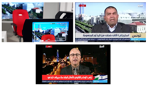 Tunis, Tunisia: live TV broadcast studio production and transmission.